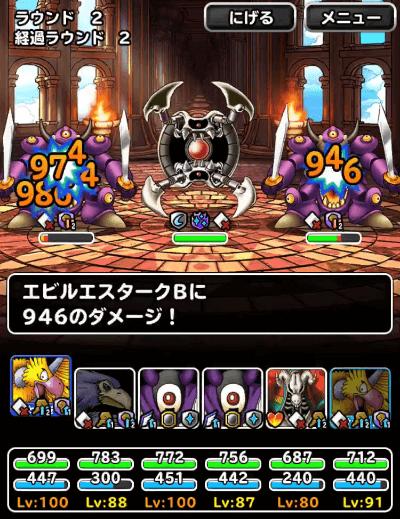 七王の試練(魔砲の試練)