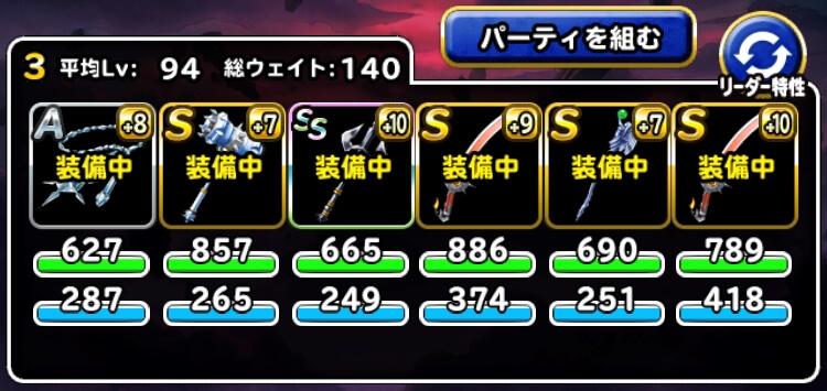 暗黒神の試練装備