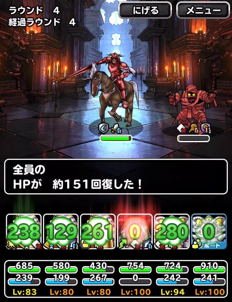 悪魔縛りで紅蓮の魔屍3