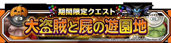 f:id:kuromame_pan:20201009150308p:plain