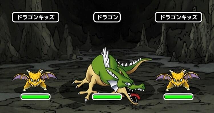 ドラゴンフロア