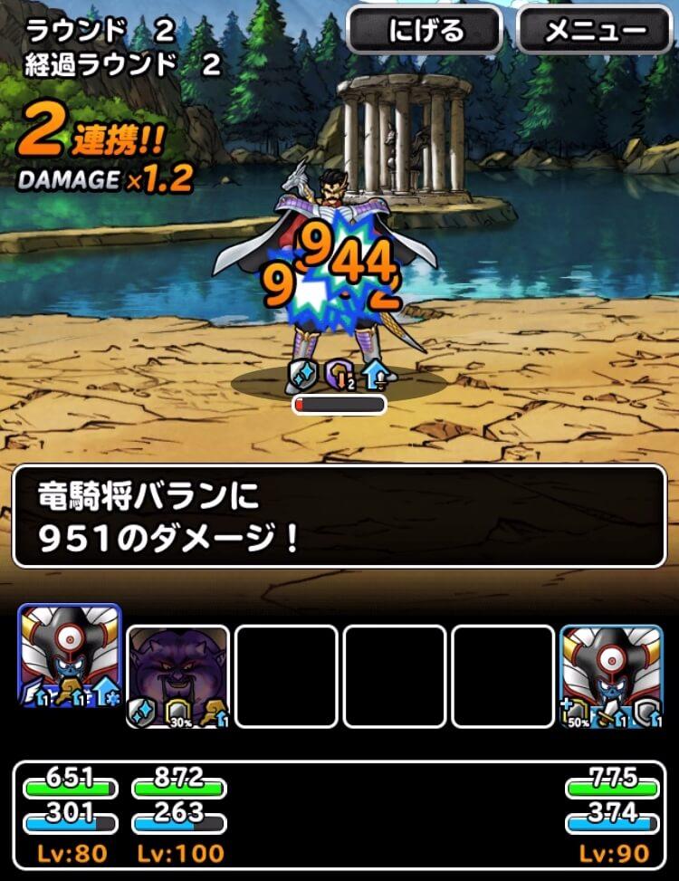 竜の騎士の試練 Lv2~3