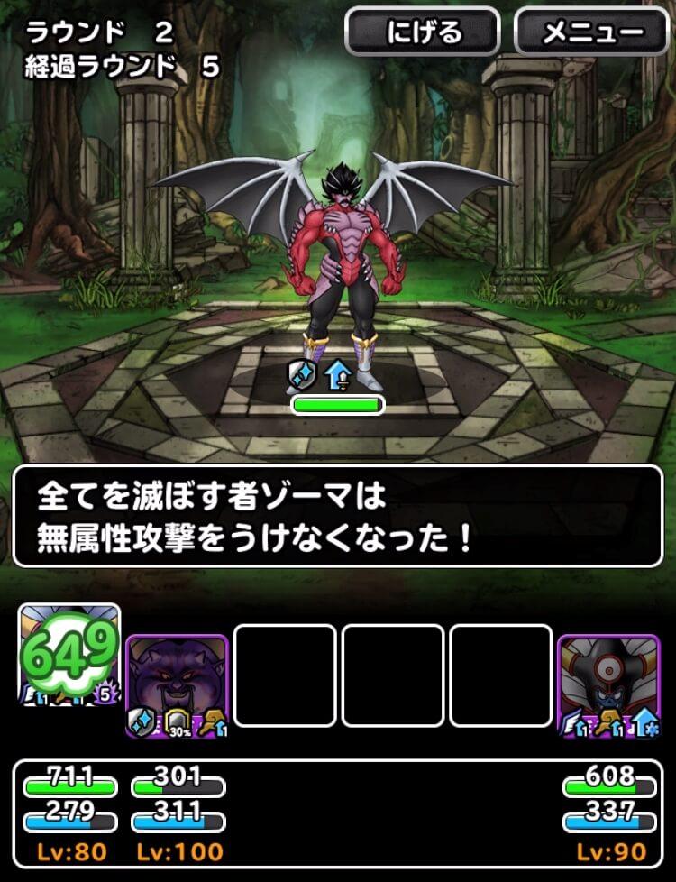 竜の騎士の試練 Lv6