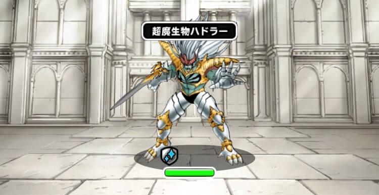 大魔宮の試練Lv3