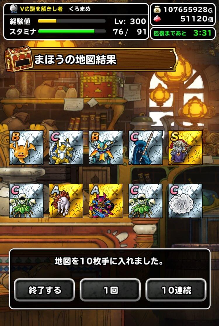伝説フェス1