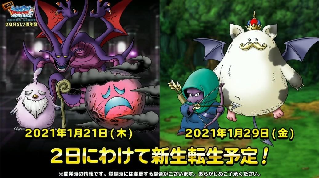 f:id:kuromame_pan:20210120222042j:plain
