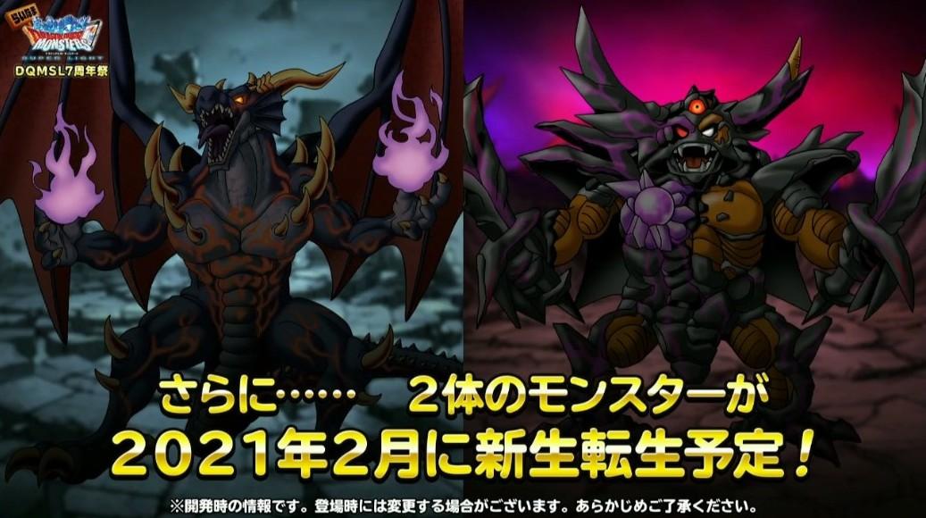 f:id:kuromame_pan:20210120222418j:plain