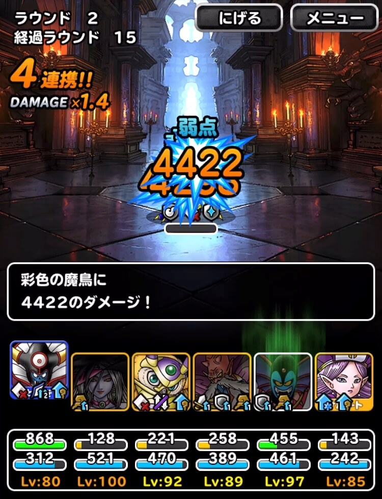 f:id:kuromame_pan:20210301043721j:plain