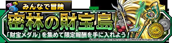 f:id:kuromame_pan:20210319153739p:plain