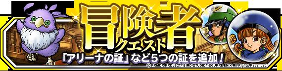 f:id:kuromame_pan:20210331141918p:plain