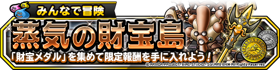 f:id:kuromame_pan:20210420153018p:plain