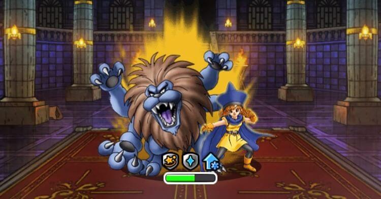 アリーナの試練 剛拳の姫と獅子王