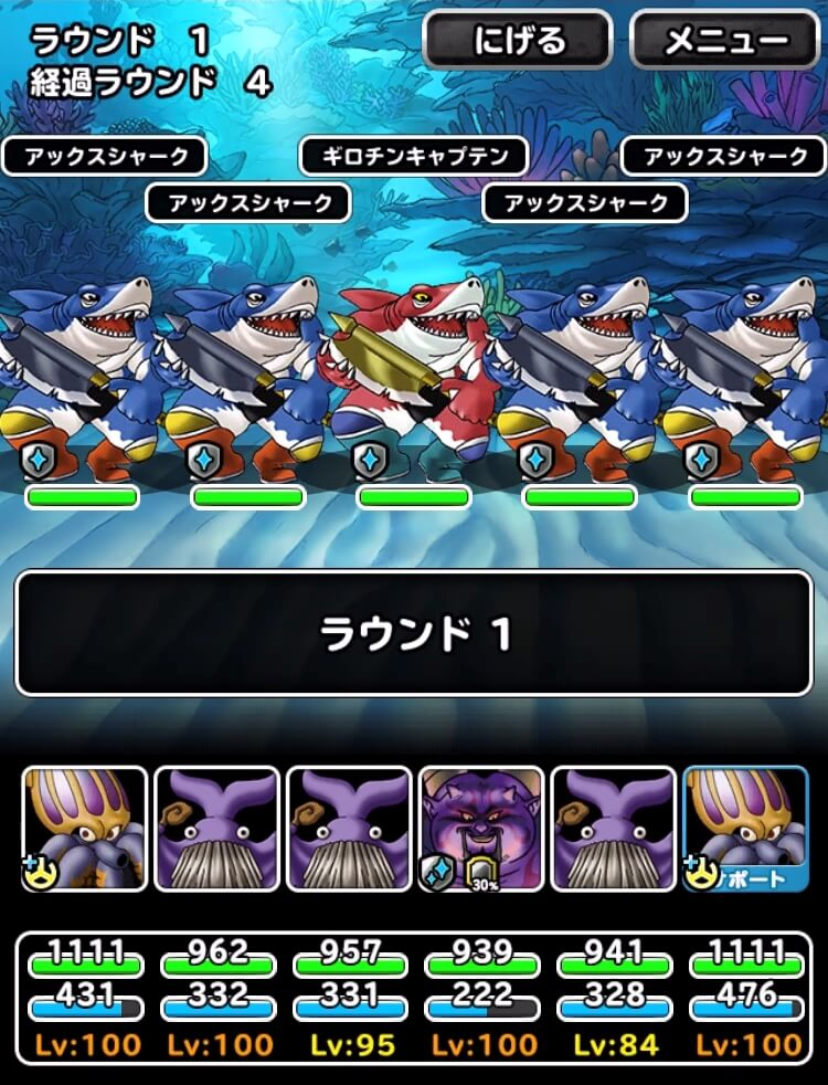 騒乱の竜宮城 襲来級 3戦目