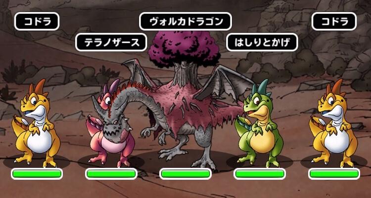 みんなで冒険 竜の秘境