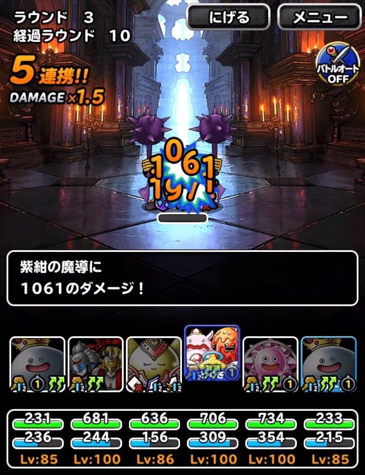 紫紺の魔導