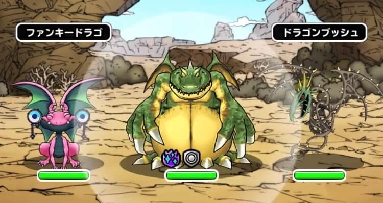 呪われし緑竜