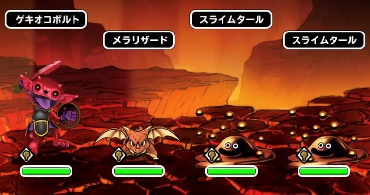 深淵の溶岩洞 1戦目