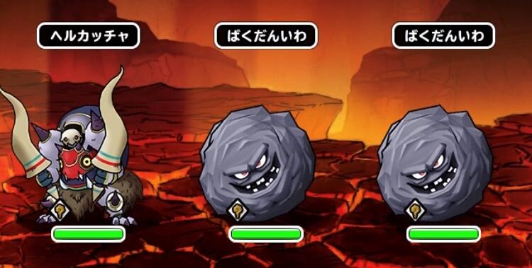 深淵の溶岩洞 2戦目