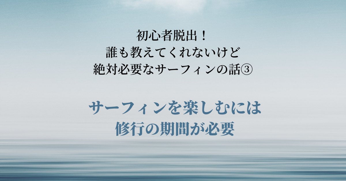 f:id:kuromamemaster:20210701092429p:plain
