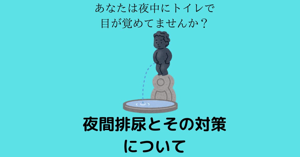 f:id:kuromamemaster:20210702160528p:plain