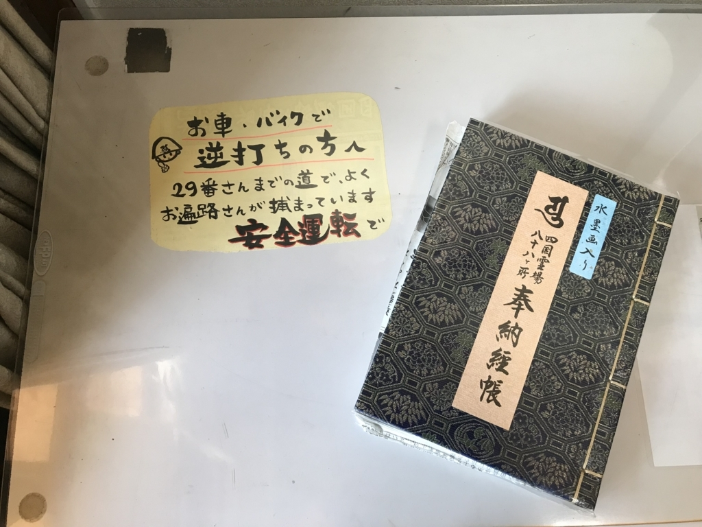 f:id:kuromameokaki:20171230002136j:plain