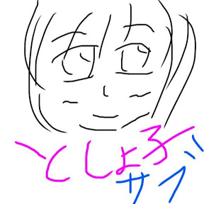 f:id:kuromameokaki:20180207071348j:plain