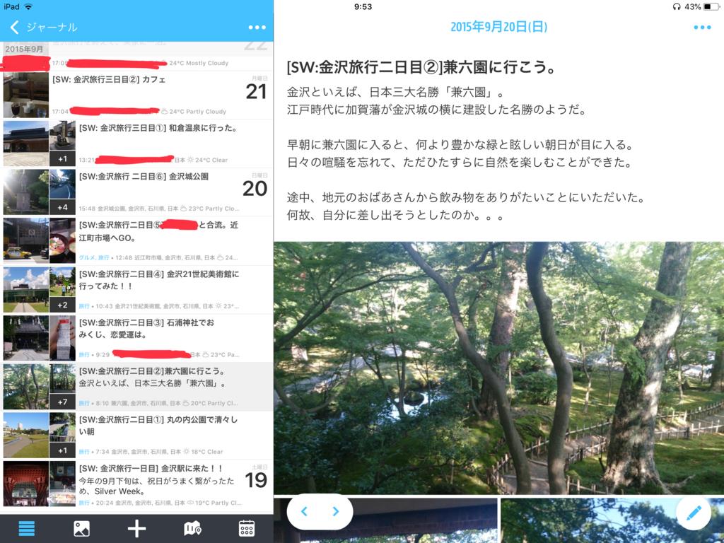 f:id:kuromameokaki:20180501095638j:plain