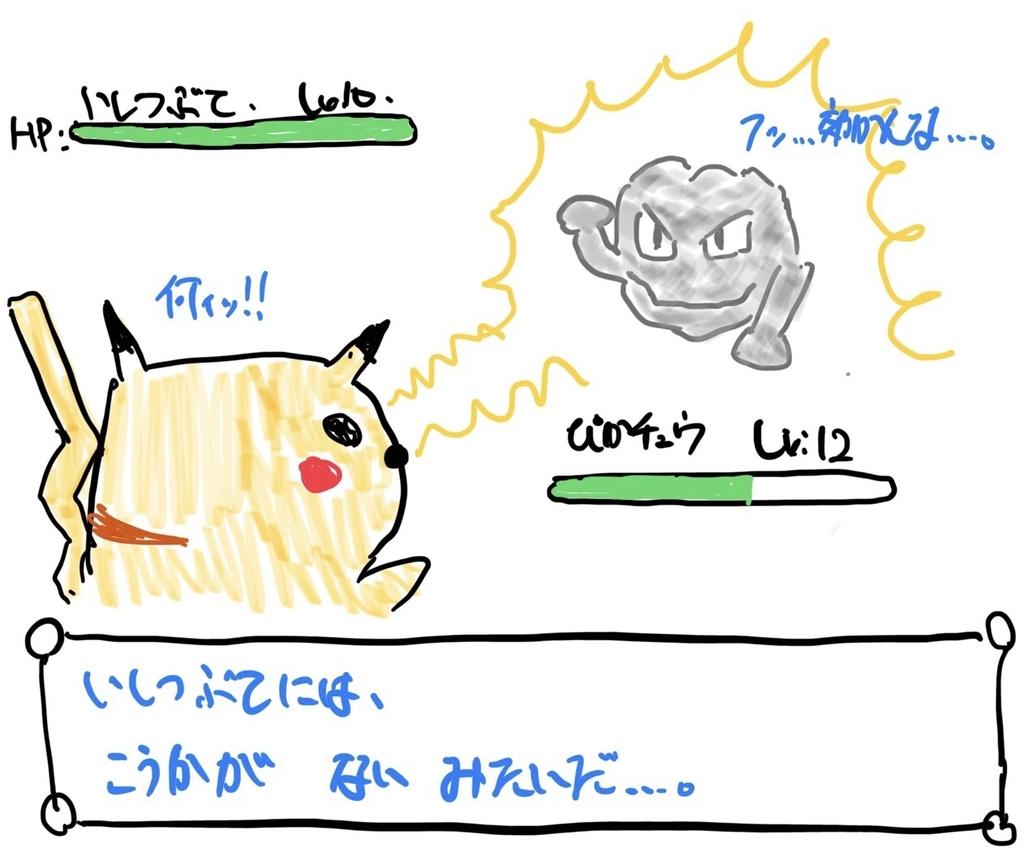 f:id:kuromameokaki:20181224185947j:plain