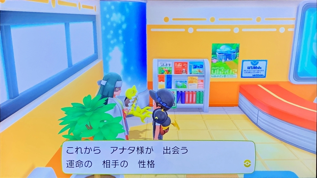 f:id:kuromameokaki:20190309233029j:plain