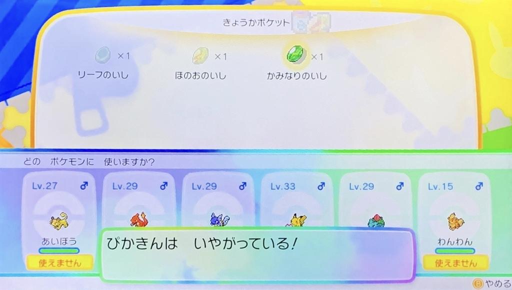 f:id:kuromameokaki:20190309233040j:plain