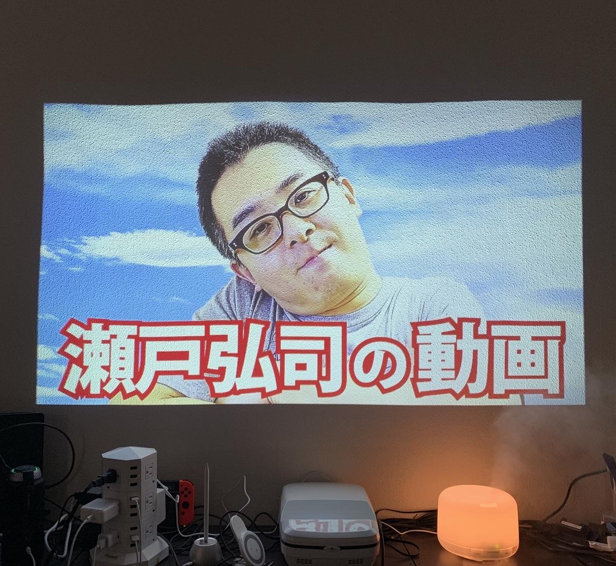 f:id:kuromameokaki:20190812163730j:plain