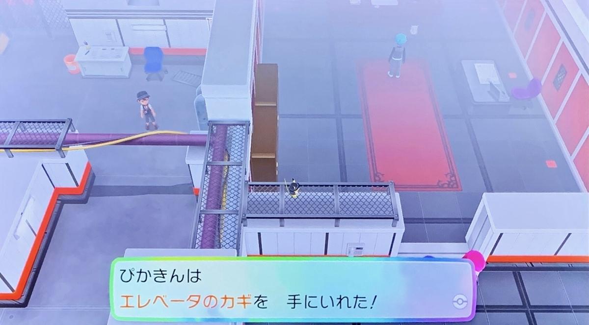 f:id:kuromameokaki:20191022214136j:plain