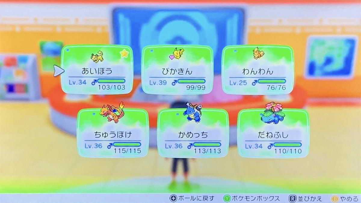 f:id:kuromameokaki:20191029223506j:plain