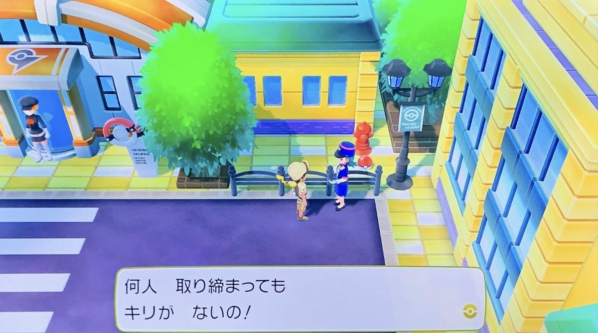 f:id:kuromameokaki:20191102002158j:plain