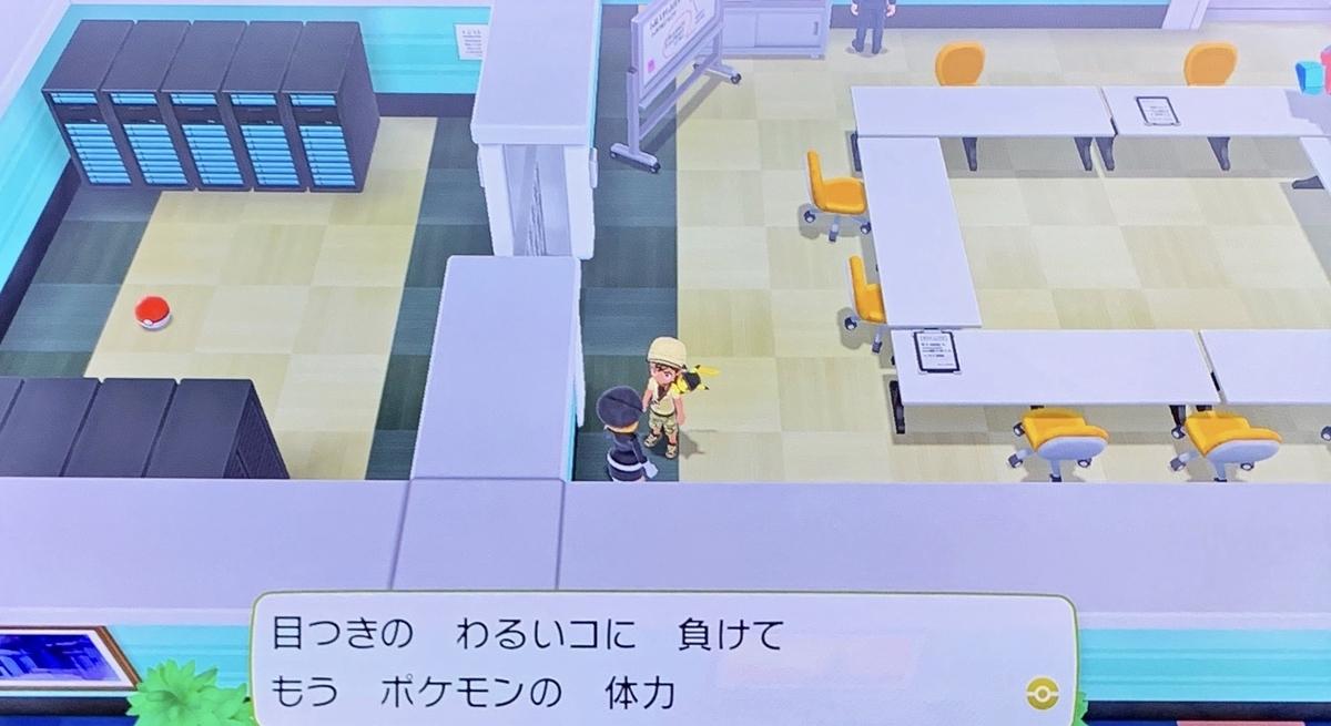 f:id:kuromameokaki:20191102002236j:plain