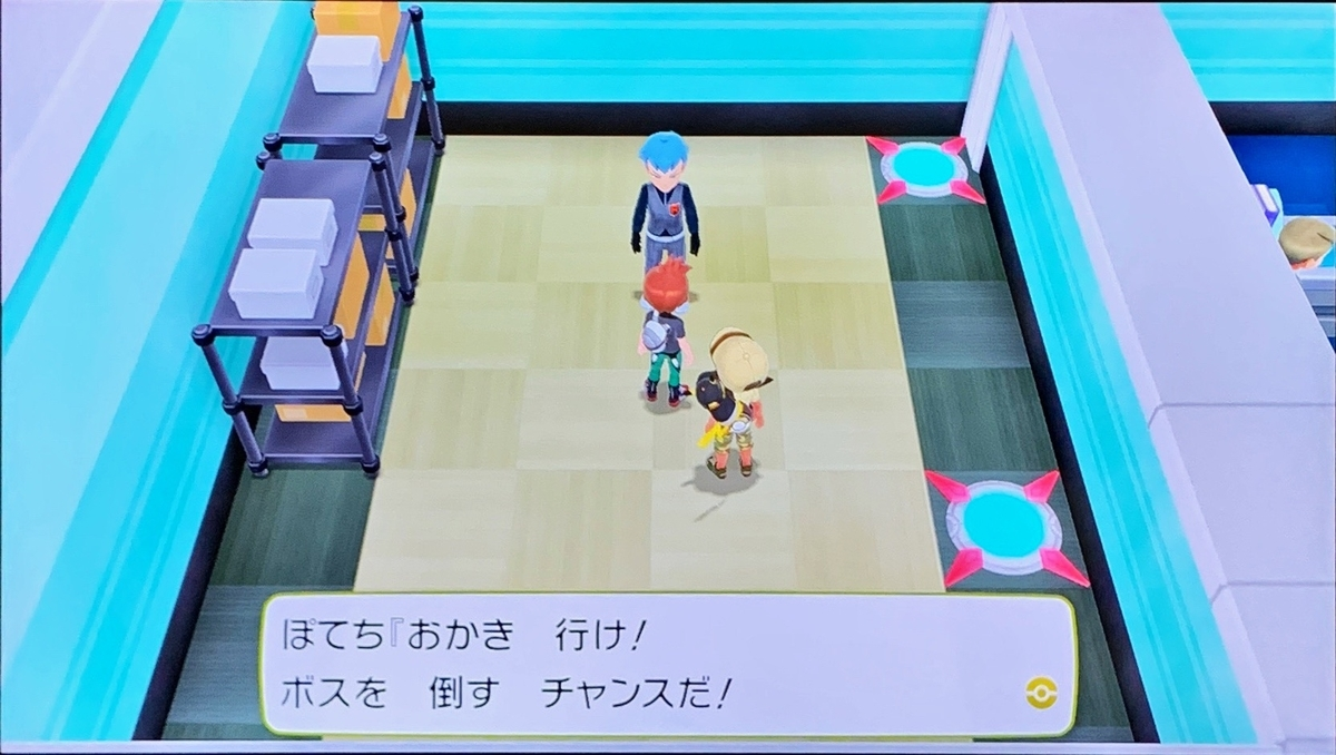 f:id:kuromameokaki:20191102002331j:plain