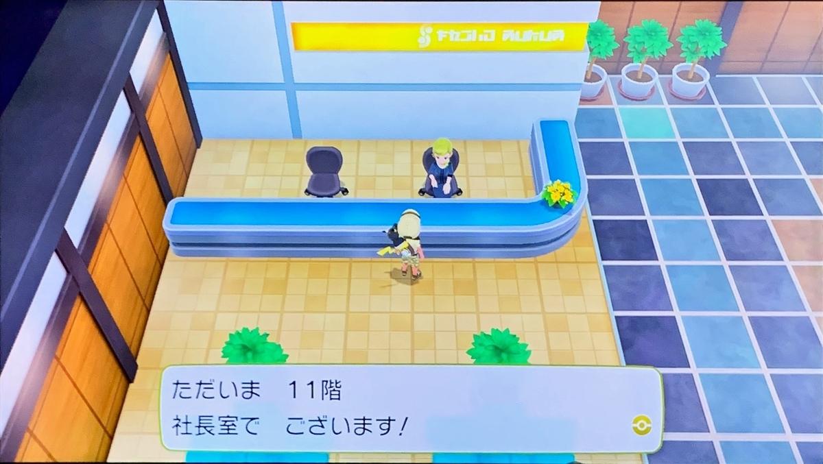 f:id:kuromameokaki:20191102002350j:plain