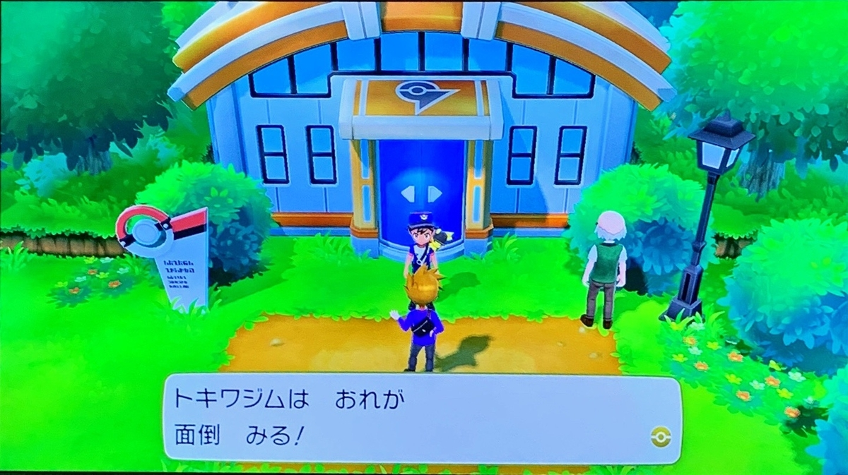 f:id:kuromameokaki:20191102222526j:plain