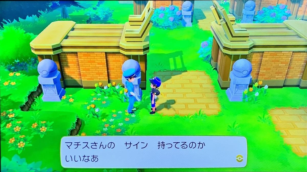 f:id:kuromameokaki:20191102223756j:plain