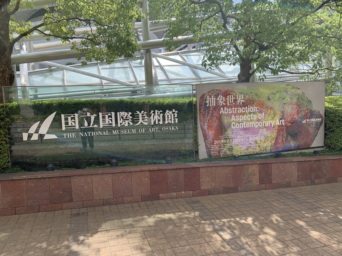 f:id:kuromameokaki:20191110105411j:plain
