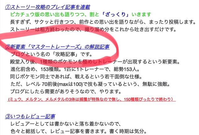 f:id:kuromameokaki:20191110225028j:plain