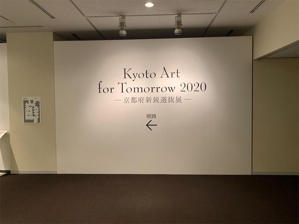 f:id:kuromameokaki:20200130220757j:image