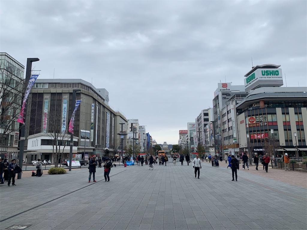 f:id:kuromameokaki:20200130220841j:image