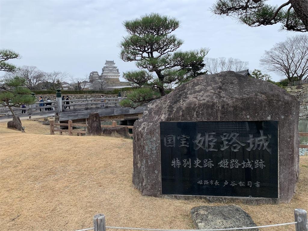 f:id:kuromameokaki:20200130221021j:image