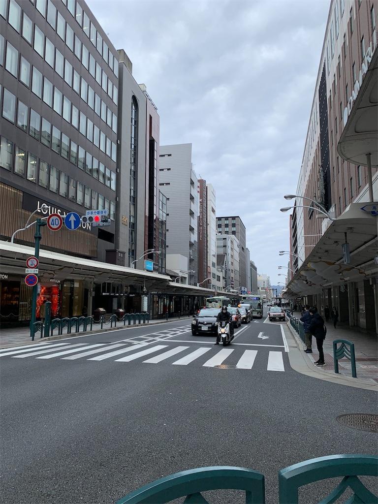 f:id:kuromameokaki:20200130221255j:image