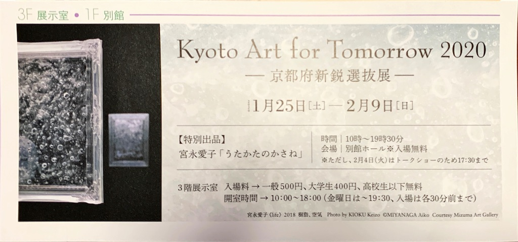 f:id:kuromameokaki:20200211215312j:image
