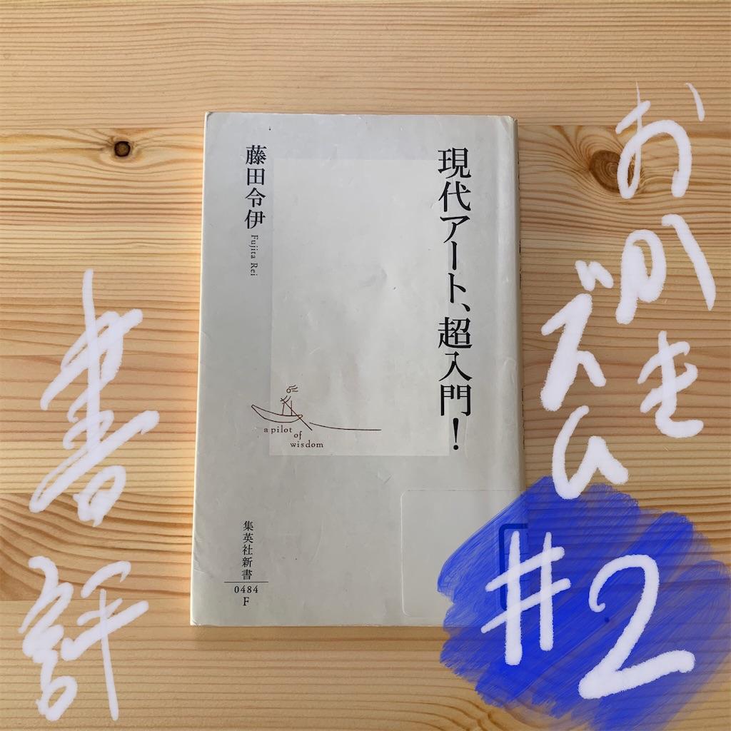 f:id:kuromameokaki:20200301212136j:image