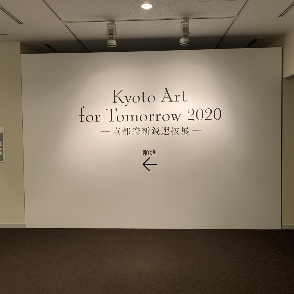 f:id:kuromameokaki:20200322194251j:plain