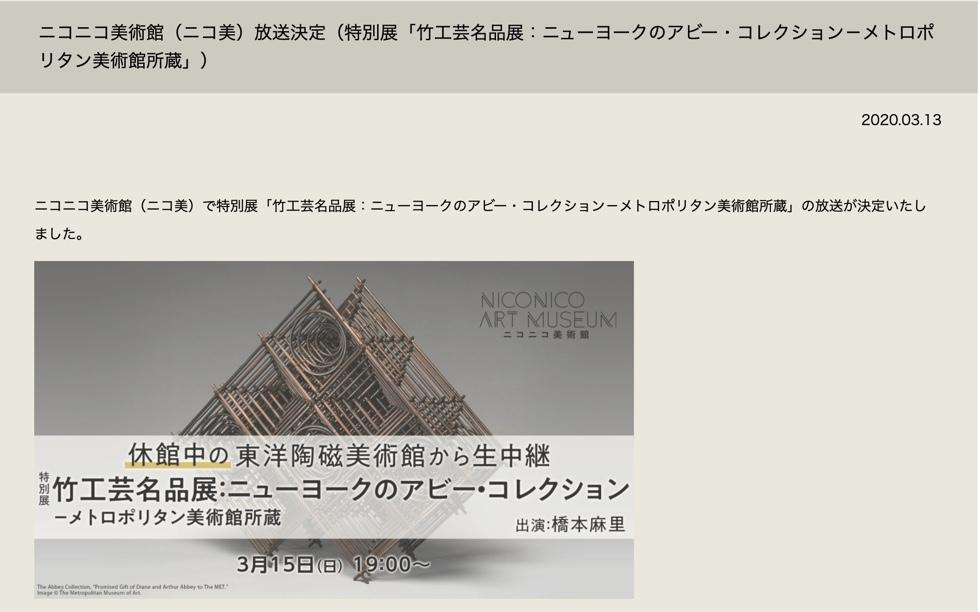 f:id:kuromameokaki:20200504071004j:plain