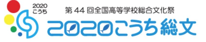 f:id:kuromameokaki:20200518201745j:plain